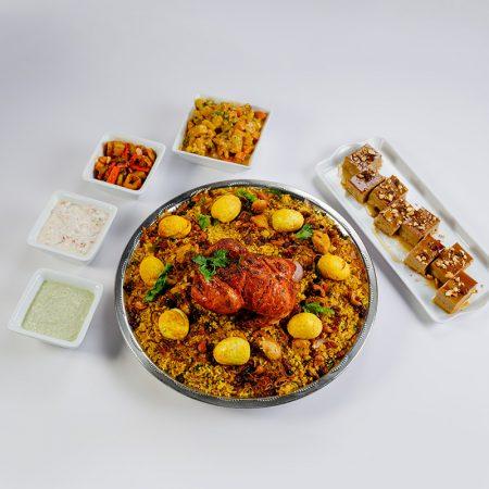 Indian - Chicken Biriyani Sawan
