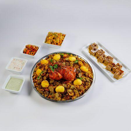 Indian - Mutton Biriyani Sawan
